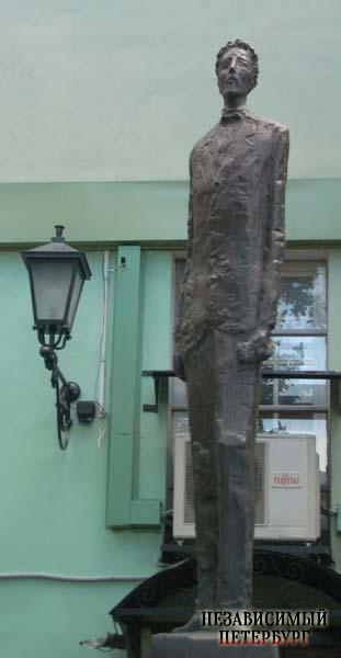 Картинки по запросу памятник блоку в спб