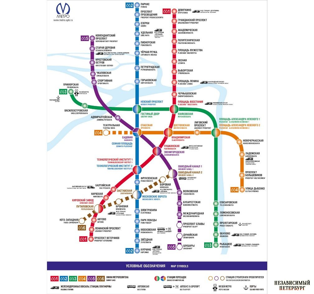 схема метро спб оранжевая ветка