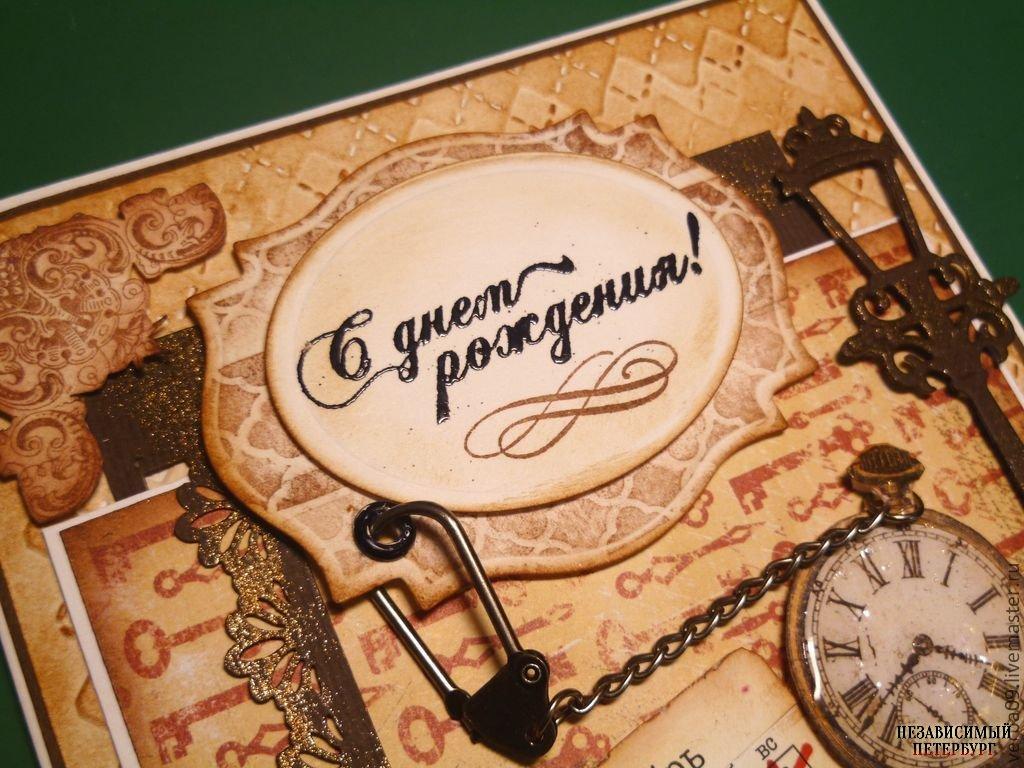 С днем рождения строгая открытка